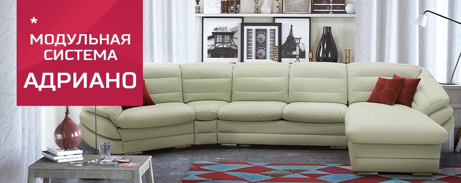 Blando производитель диванов и мягкой мебели для дома недорогая